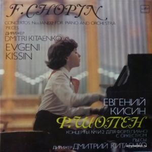 Евгений Кисин (Evgeni Kissin) - F. Chopin - Concertos Nos. 1 And 2 For Piano And Orchestra, Pieces