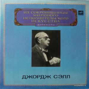 Robert Schumann - The Four Symphonies (George Szell Conducts The Cleveland Orchestra)