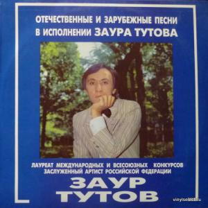 Заур Тутов - Отечественные И Зарубежные Песни