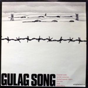 Slawa Wolnyj (Слава Вольный) - Gulag Song - Песня ГУЛАГа