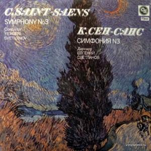 Camille Saint-Saens - Symphony No.3 In C Minor, Op.78 In Memory Of F. Liszt (feat. Е.Светланов)