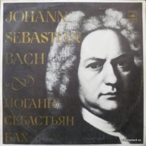 Johann Sebastian Bach - Восемь Маленьких Прелюдий И Фуг Для Органа / Париты На Хоральную Тему (I - X) (feat. Гарри Гродберг)