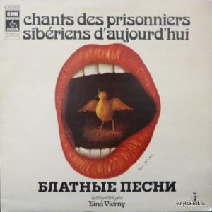 Dina Vierny (Дина Верни) - Chants Des Prisonniers Sibériens D'Aujourd'hui (Блатные Песни)