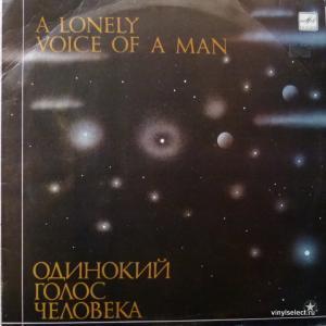 Александр Сокуров - Одинокий Голос Человека (Музыкальный Мир В Кинематографе Александра Сокурова)