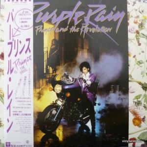 Prince - Purple Rain (+ Poster)