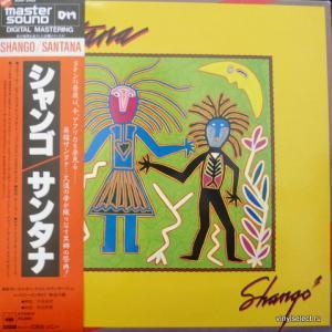 Santana - Shango (CBS Mastersound)