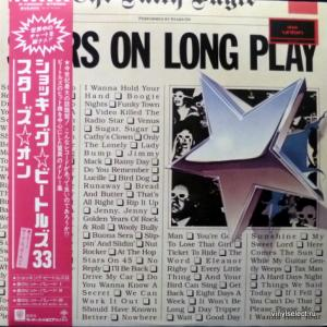 Stars On - Stars On Long Play