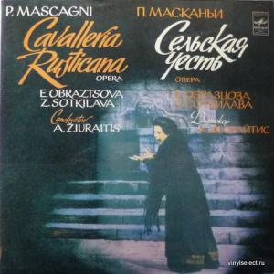 Pietro Mascagni - Сельская Честь / Cavalleria Rusticana (feat. Е.Образцова, З.Соткилава)