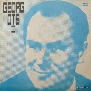 Georg Ots (Георг Отс) - Поет Георг Отс