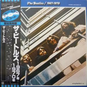 Beatles,The - 1967 - 1970 (Blue Vinyl)