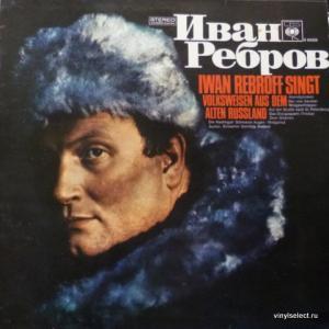 Ivan Rebroff - Iwan Rebroff Singt Volksweisen Aus Dem Alten Russland II