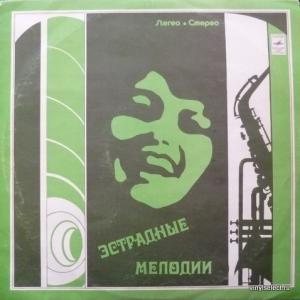 Владимир Шаинский - Песни (feat. А. Герман, Самоцветы, М.Магомаев, Л.Зыкина...) (Green Vinyl)
