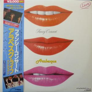 Arabesque - Fancy Concert (Yellow Vinyl)