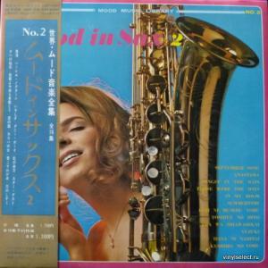 Midnight Sun Pops Orchestra - Mood In Sax 2 (Red Vinyl)