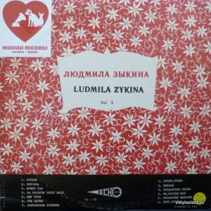 Людмила Зыкина (Lyudmila Zykina) - Ludmila Zykina Vol.2