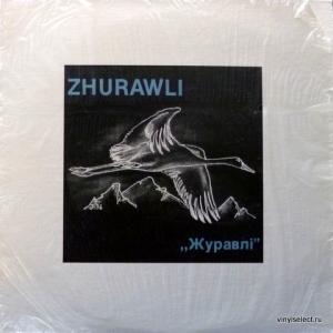 Журавлi - Zhuravli
