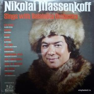 Nikolai Massenkoff (Николай Массенкофф) - Sings With Balalaika Orchestra (*Autographed)