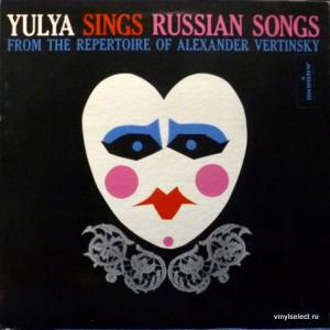 Yulya (Юлия Запольская) - Yulya Sings Russian Songs From The Repertoire Of Alexander Vertinsky