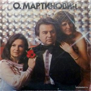 Олекса Мартинович (Oleksa Martynovych) - Соняшник