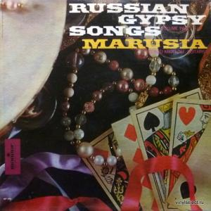 Marusia ‎(Маруся Георгиевская) - Marusia Sings Russian Gypsy Songs Volume 2