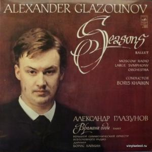 Alexander Glazunov (Александр Глазунов) - Времена Года соч.67 / The Seasons op.67 (Export Edition)