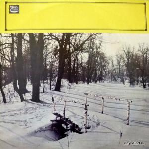 Piotr Illitch Tchaikovsky (Петр Ильич Чайковский) - Concerto No.1 In B Flat Minor Op.23 (feat. H.Von Karajan / S.Richter) (Export Edition)