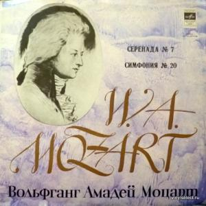 Wolfgang Amadeus Mozart - Серенада № 7 Ре Мажор, K 250 • Симфония № 20 Ре Мажор, K 133