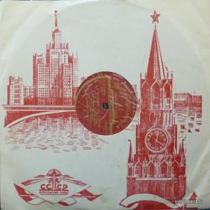 Ludwig van Beethoven - 10-я Соната / 14-я Соната ''Лунная'' (feat. В.К. Мержанов)