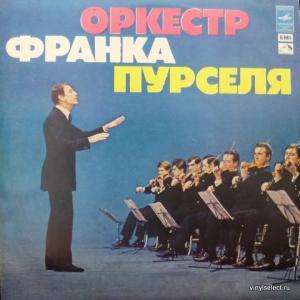 Franck Pourcel - Оркестр Франка Пурселя (Orange Vinyl)