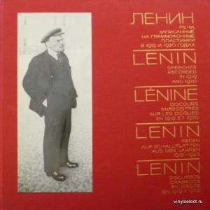 Владимир Ильич Ленин - Речи, Записанные На Граммофонные Пластинки В 1919 И 1920 Годах (Deluxe Edition)