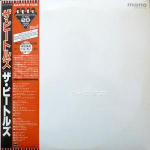 Beatles,The - The Beatles (Red Vinyl)