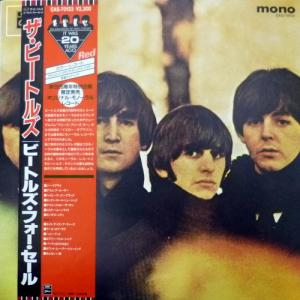 Beatles,The - Beatles For Sale (Red Vinyl)