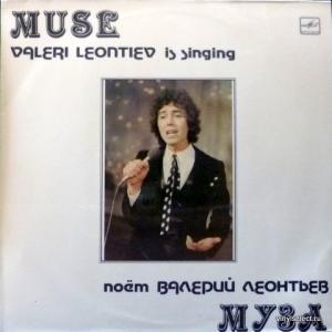Валерий Леонтьев - Муза (Export Edition)