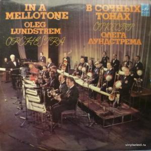 Оркестр Олега Лундстрема (Oleg Lundstrem Orchestra) - В Сочных Тонах