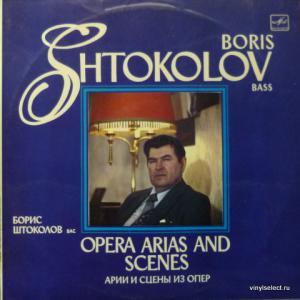 Борис Штоколов - Арии и Сцены Из Опер (Opera Arias And Scenes) (Export Edition)