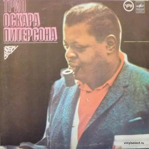 Oscar Peterson - Трио Оскара Питерсона (The Jazz Soul Of Oscar Peterson)