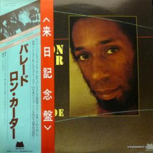 Ron Carter - Parade (feat. Chick Corea & Joe Henderson)
