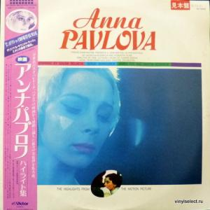 Евгений Дога (Yevgeni Doga) - Anna Pavlova - Original Soundtrack (feat. C.Saint-Saens, A.Borodin, P.I.Tchaikovskiy)