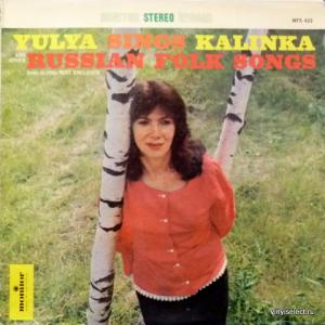 Yulya (Юлия Запольская) - Yulya Sings Kalinka And Other Russian Folk Songs
