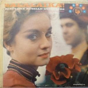 Marek Weber Und Sein Orchester - Balalaika! Thirty-One Russian Gypsy Airs