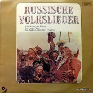 Борис Рубашкин (Boris Rubaschkin) - Russische Volkslieder