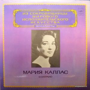 Maria Callas - Из Сокровищницы Мирового Исполнительского Искусства - Сопрано