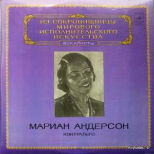 Marian Anderson - Контральто - Из Сокровищницы Мирового Исполнительского Искусства