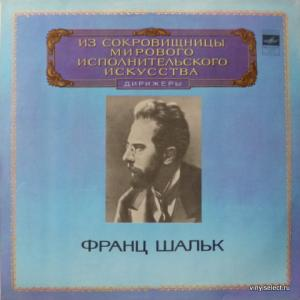 Ludwig van Beethoven - Leonora Overture No.3 / Symphony No.8 (Conducts by Franz Schalk)