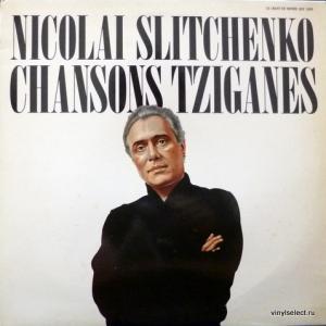 Николай Сличенко (Nicolai Slitchenko) - Chansons Tziganes
