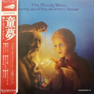 Moody Blues,The - Every Good Boy Deserves Favour (Club Edition)