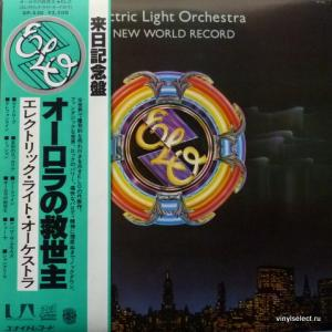 Electric Light Orchestra (ELO) - A New World Record