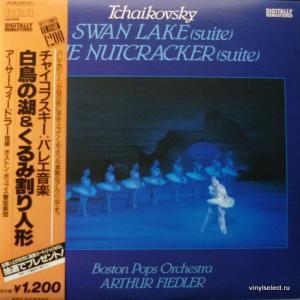 Piotr Illitch Tchaikovsky (Петр Ильич Чайковский) - The Nutcracker / Swan Lake (feat. Arthur Fiedler & Boston Pop Orchestra)