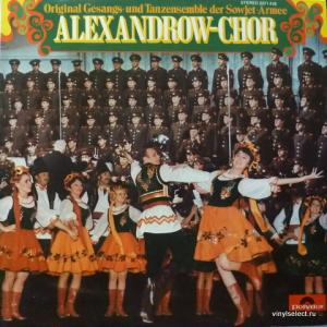 Alexandrov Red Army Ensemble, The - Original Gesangs Und Tanzensemble Der Sowjet-Armee