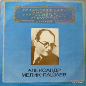 Александр Мелик-Пашаев - P. Tchaikovsky / G. Bizet / L. Beethoven / D. Shostakovich